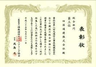 2013-08-12_image014.jpg