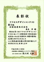 2013-11-14_image014.jpg